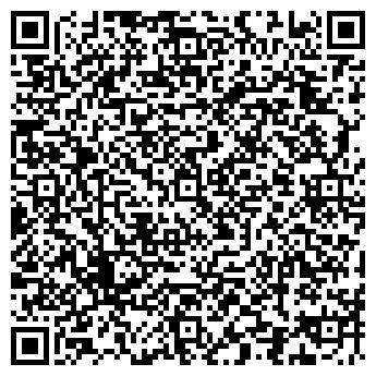"""QR-код с контактной информацией организации ЧСУП """"ДельтаПлан"""""""