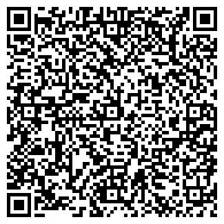 QR-код с контактной информацией организации ИП Хачатуров