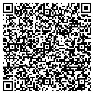 QR-код с контактной информацией организации ИП Головко