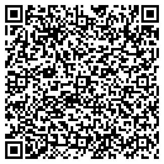 QR-код с контактной информацией организации ВАРИАНТ-А, ООО