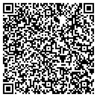 QR-код с контактной информацией организации ИП Крук Д.В.