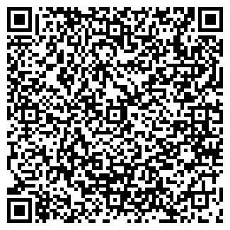 QR-код с контактной информацией организации ВАТИ-ПРОМ, ООО