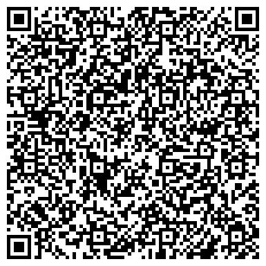 QR-код с контактной информацией организации ТОО «СтройМаркетинг»