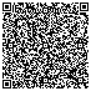 QR-код с контактной информацией организации Агаш Строй, СООО