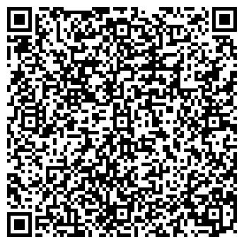 QR-код с контактной информацией организации ВОЛГАПРОМКОМПЛЕКТ, ЗАО