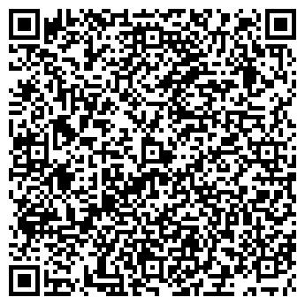 QR-код с контактной информацией организации Стройвикон, СПООО