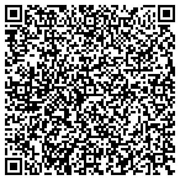 QR-код с контактной информацией организации Камеор-Пром, ООО