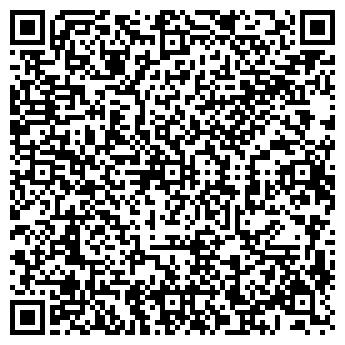 QR-код с контактной информацией организации БелРУФ, ООО