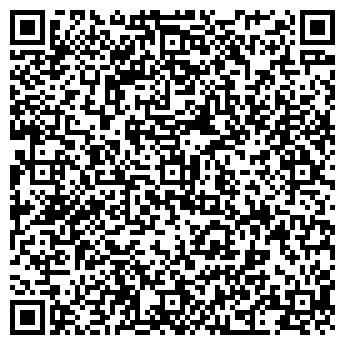 QR-код с контактной информацией организации Электроэкспансия, ООО