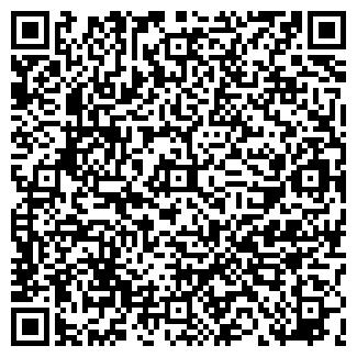QR-код с контактной информацией организации Арбис, ООО
