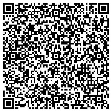 QR-код с контактной информацией организации Оптимальный выбор, ООО