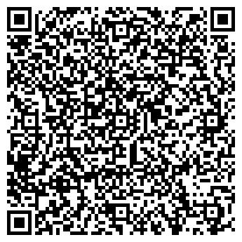 QR-код с контактной информацией организации Нью Лайн техно, УП