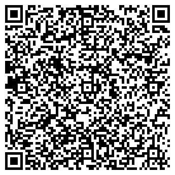 QR-код с контактной информацией организации Эльмида, ООО