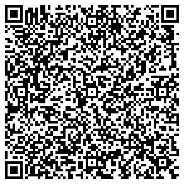 QR-код с контактной информацией организации Тигна Строй, ООО