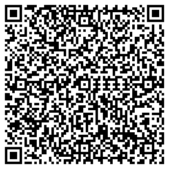 QR-код с контактной информацией организации СПМК 81, ОАО