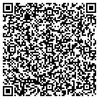 QR-код с контактной информацией организации ВОЛЖСКМЕТАЛЛ, ООО