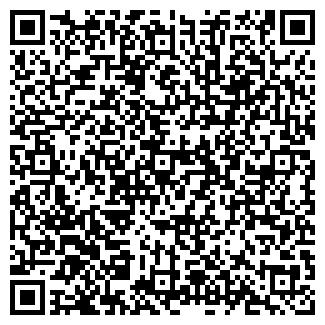 QR-код с контактной информацией организации ИП Харитонова Н. Н.