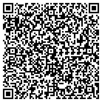 QR-код с контактной информацией организации EcoTech
