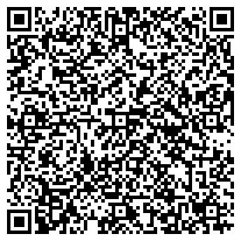 QR-код с контактной информацией организации ВОЛЖТРУБПЛАСТ