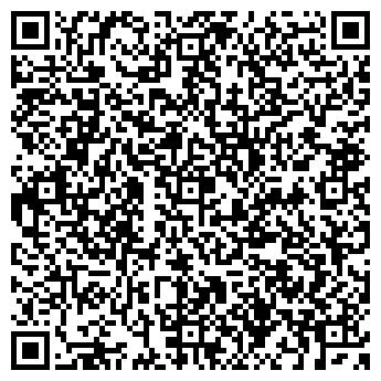 """QR-код с контактной информацией организации ООО """"Деревянные дома"""""""