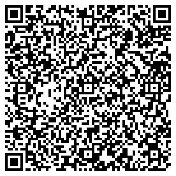"""QR-код с контактной информацией организации ООО """"Пан-Хаус"""""""