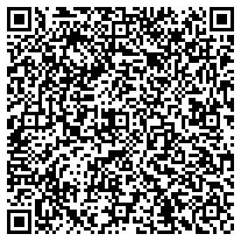 QR-код с контактной информацией организации ООО «Аркуш Плюс»