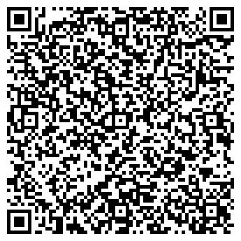 """QR-код с контактной информацией организации """"Beton Aspect"""""""