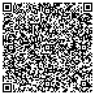 """QR-код с контактной информацией организации ООО """"Линдек-Украина"""""""