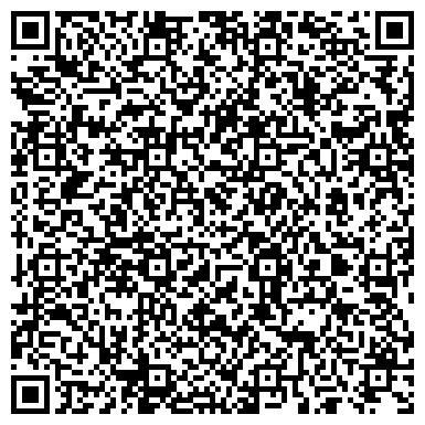 QR-код с контактной информацией организации Общество с ограниченной ответственностью СТАЛЬ-ПРОКАТ ООО