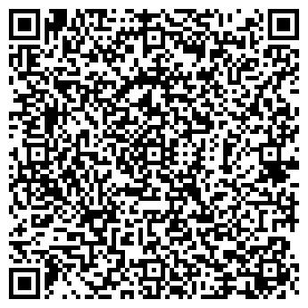QR-код с контактной информацией организации Общество с ограниченной ответственностью Стилко-Одесса