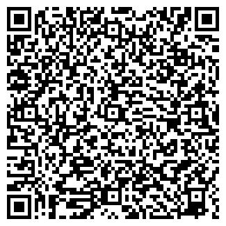 QR-код с контактной информацией организации ЧП Валиком