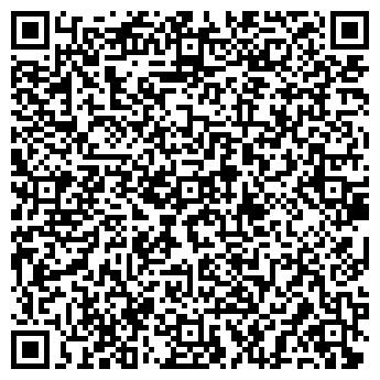 QR-код с контактной информацией организации Частное предприятие ЧП Острикова