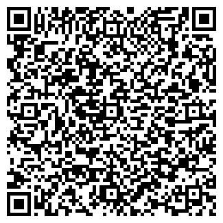 QR-код с контактной информацией организации ЭлиткрамБут