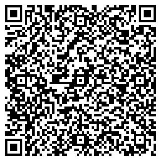 QR-код с контактной информацией организации Общество с ограниченной ответственностью Металл СВ
