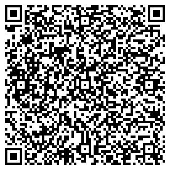 QR-код с контактной информацией организации Gidroservise
