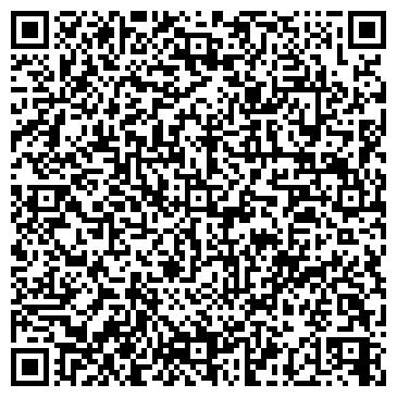 QR-код с контактной информацией организации Общество с ограниченной ответственностью ООО «ДРЕВБУДКОМПЛЕКТ»