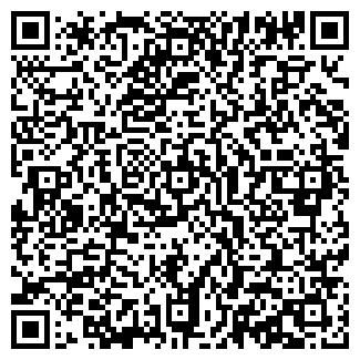 QR-код с контактной информацией организации Субъект предпринимательской деятельности Прима плюс