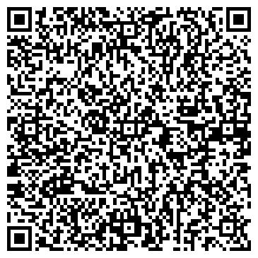"""QR-код с контактной информацией организации Общество с ограниченной ответственностью ООО """"Битум ДНК"""""""
