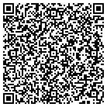 """QR-код с контактной информацией организации ООО """"Провентус"""""""