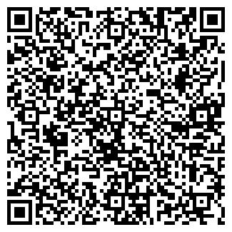 QR-код с контактной информацией организации Cадовой