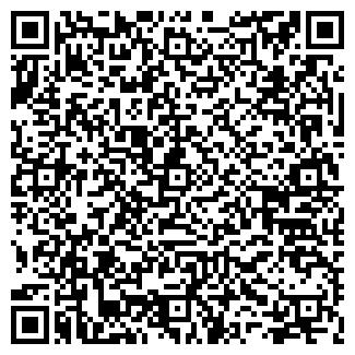 QR-код с контактной информацией организации Viridis