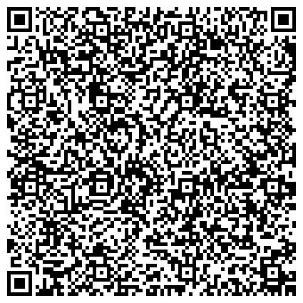 QR-код с контактной информацией организации Общество с ограниченной ответственностью Алмазная резка бетона Киев, сверление отверстий в бетоне, демонтаж стен и зданий, снос домов