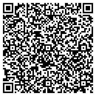 QR-код с контактной информацией организации Ремстрой
