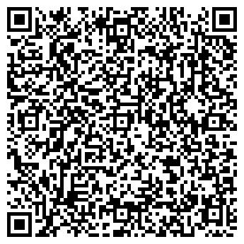 QR-код с контактной информацией организации Мини-кафе