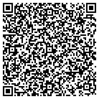 QR-код с контактной информацией организации Общество с ограниченной ответственностью МП ООО «Симфония»