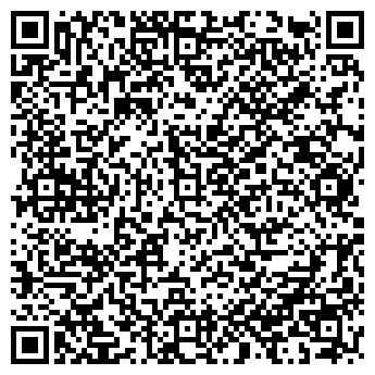 QR-код с контактной информацией организации Алмаз-Профи