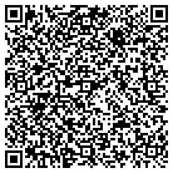 QR-код с контактной информацией организации Частное предприятие ЧП Сфера Нова