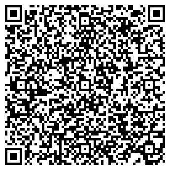 QR-код с контактной информацией организации НАША ТЕРРИТОРИЯ, ООО