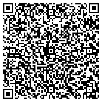 """QR-код с контактной информацией организации ПП """"Дорбудремсервис"""""""