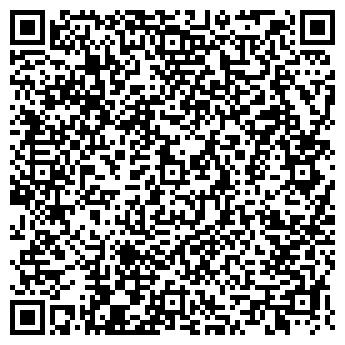 """QR-код с контактной информацией организации ФОП""""АРСЕНЯН.Г.Н"""""""